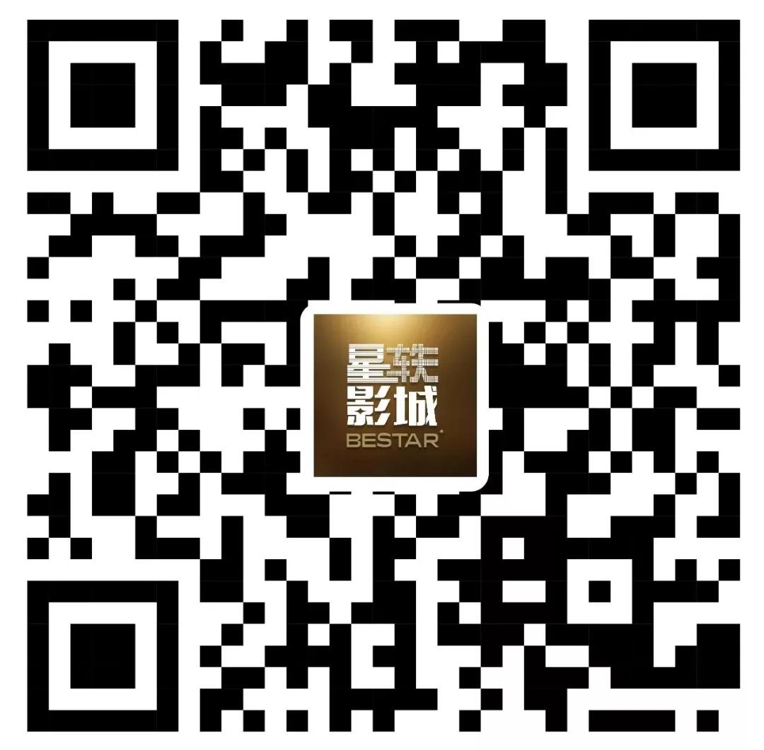晋江星轶IMAX影城购票指引